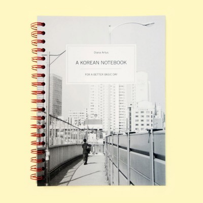 Diana Artus | A Korean Notebook