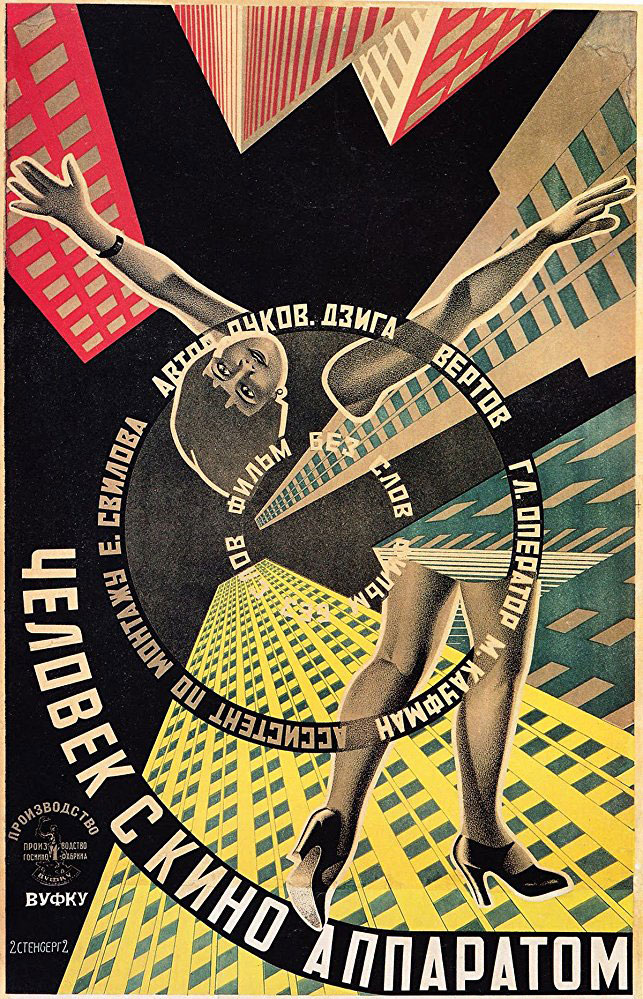 Dziga Vertov – Man With A Movie Camera (Chelovek S Kino-apparatom), 1929, Movie Poster
