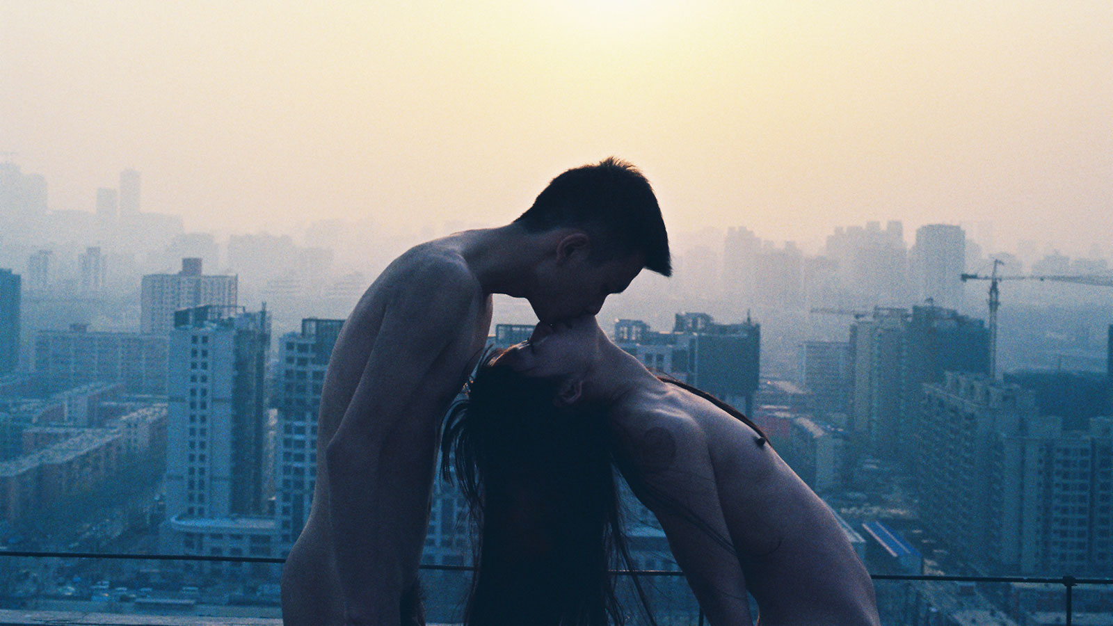 C/O Berlin | »Love, Ren Hang«